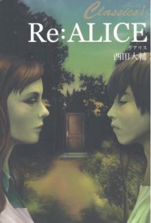 Re:ALICE