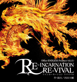 RE-INCARNATION RE-VIVAL