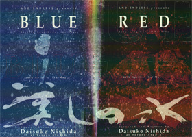 美しの水 ~BLUE-Blessed Love Under the Edge/RED-Returning Entire Destiny-~